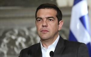 Ραγδαίες, Διάγγελμα Τσίπρα, ragdaies, diangelma tsipra