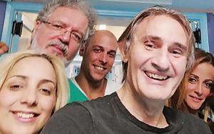 Χαμογελά, Ακης Σακελλαρίου, chamogela, akis sakellariou