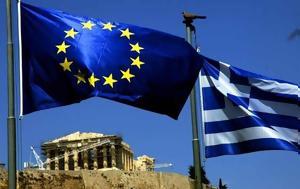 Μια, Ελλάδα Ενα, Ελλάδα Είναι, Καλώς, mia, ellada ena, ellada einai, kalos