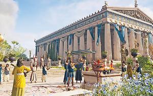Δολοφόνοι, Αθήνα, dolofonoi, athina
