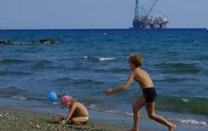 Ξαφνική, Κύπρου - Κάνουν, Noble, Shell-Delek, xafniki, kyprou - kanoun, Noble, Shell-Delek