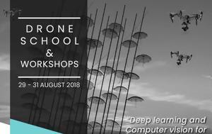 ΑΠΘ, Ξεκινά, Θερινό Σχολείο Μη Επανδρωμένων, – Drones, apth, xekina, therino scholeio mi epandromenon, – Drones
