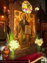 Θαύμα Αγίου Χαραλάμπους,thavma agiou charalabous
