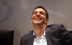 Η Οδύσσεια, – Κανένας, Twitter, Τσίπρα, i odysseia, – kanenas, Twitter, tsipra
