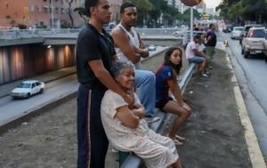 7 Ρίχτερ, Βενεζουέλα - ΒΙΝΤΕΟ, 7 richter, venezouela - vinteo