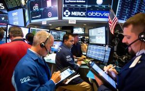 Θετικά, Fed, Wall Street, thetika, Fed, Wall Street