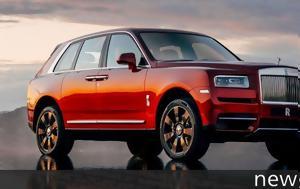 Ντεμπούτο, Rolls-Royce Cullinan, ntebouto, Rolls-Royce Cullinan