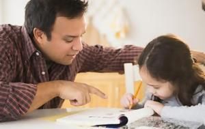 Ο καταλυτικός ρόλος του πατέρα στην σχολική επιτυχία του παιδιού