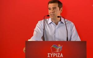 Τσίπρας, ΣΥΡΙΖΑ, - Νέος, Σκουρλέτης - BINTEO, tsipras, syriza, - neos, skourletis - BINTEO