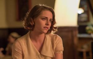 Kristen Stewart, Charlies Angels