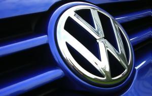 Βαρύ, WLTP, VW Group, vary, WLTP, VW Group
