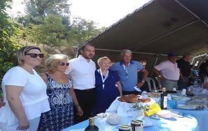 Κομοτηνή Πετυχημένο, Φεστιβάλ Θρακικού Πελάγους, komotini petychimeno, festival thrakikou pelagous