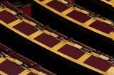 Προσλήψεις, Βουλή, ΑΣΕΠ, Βρούτσης,proslipseis, vouli, asep, vroutsis
