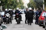 Θεσσαλονίκη, Ένοπλη, Καλοχώρι - Δύο,thessaloniki, enopli, kalochori - dyo