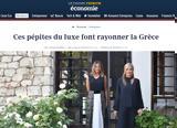 Figaro, Αυτά, Ελλάδα,Figaro, afta, ellada