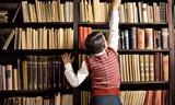 Βιβλιοφαγικό, 101, Αξίζει, Confiteor,vivliofagiko, 101, axizei, Confiteor