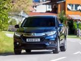Honda, Αποκαλύπτει, HR-V,Honda, apokalyptei, HR-V