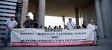 Διαμαρτυρία, ΠΑΜΕ, Ξανθό-Πολάκη [εικόνες,diamartyria, pame, xantho-polaki [eikones