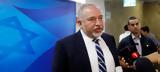 Υπουργός Αμυνας Ισραήλ, Μάταιη, Παλαιστίνιους,ypourgos amynas israil, mataii, palaistinious
