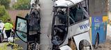 Ισπανία, Λεωφορείο, -Πέντε, [βίντεο],ispania, leoforeio, -pente, [vinteo]