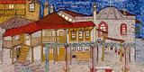 11033 - Προετοιμασίες, Πανήγυρη, Κελλιού, Τιμίου Προδρόμου, Καρυές, Αγίου Όρους,11033 - proetoimasies, panigyri, kelliou, timiou prodromou, karyes, agiou orous