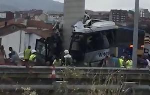cb2a7f7c283 Τραγωδία στην Ισπανία: Λεωφορείο σφήνωσε σε υποστύλωμα γέφυρας - Πέντε  νεκροί (video) - tragodia stin ispania: leoforeio sfinose se ypostyloma  gefyras ...