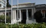 Οι Έλληνες, Μητσοτάκη,oi ellines, mitsotaki