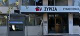 ΣΥΡΙΖΑ, Μητσοτάκης, ΔΕΘ,syriza, mitsotakis, deth