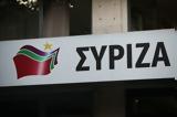 ΣΥΡΙΖΑ, Μητσοτάκης, Μακεδονομάχος ', ΔΕΘ,syriza, mitsotakis, makedonomachos ', deth