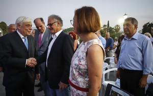 Παυλόπουλος, Παιδείας, pavlopoulos, paideias