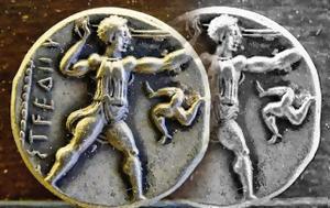 Σφεντόνα, Αρχαία Ελλάδα, sfentona, archaia ellada