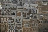 Υεμένη,yemeni