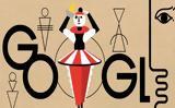 Τριαδικού Μπαλέτου, Google,triadikou baletou, Google