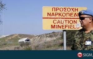 Κύπρος 1η, Τρίτο, kypros 1i, trito