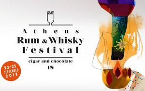 Athens Rum, Whisky Festival, Hilton Athens