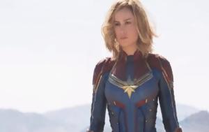 Έντονη, Captain Marvel, entoni, Captain Marvel