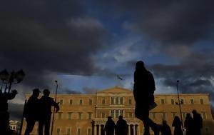 Το αναδυόμενο μεγάλο ρίσκο για την ελληνική οικονομία