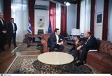 Αλέξης Τσίπρας, Η Ελλάδα, - Συνάντηση, Αμερικανό, Εμπορίου +video,alexis tsipras, i ellada, - synantisi, amerikano, eboriou +video