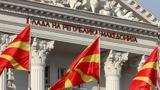 Αναζητώντας, Σκόπια,anazitontas, skopia