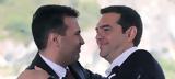 Ζάεφ, ΑΠΕ, Ο Τσίπρας, Ελληνες, Πρεσπών,zaef, ape, o tsipras, ellines, prespon