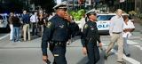 ΗΠΑ, Αστυνομικός,ipa, astynomikos