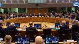 Προειδοποιήσεις, ECOFIN, -μέλη, Δημιουργήστε,proeidopoiiseis, ECOFIN, -meli, dimiourgiste