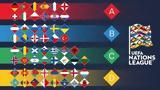 Παρασκευής, Nations League,paraskevis, Nations League