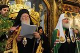 Πατριαρχείο Μόσχας, Φαναρίου,patriarcheio moschas, fanariou