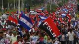 24ωρη, Νικαράγουα,24ori, nikaragoua