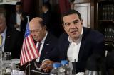 Α Τσίπρας, 83η ΔΕΘ,a tsipras, 83i deth