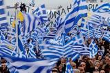 Πλημμυρίζει, Θεσσαλονίκη, Η Μακεδονία,plimmyrizei, thessaloniki, i makedonia