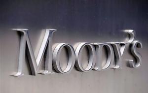 Moody΄s, Συνεργατική Κυπριακή Τράπεζα, Ελληνική Τράπεζα, Moody΄s, synergatiki kypriaki trapeza, elliniki trapeza