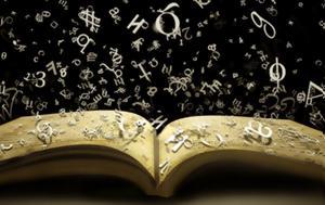 ΑΡΙΘΜΟΛΟΓΙΑ, Αριθμός, Ζωής 8, arithmologia, arithmos, zois 8