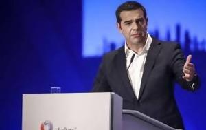 Τσίπρας, Θεσσαλονίκη, tsipras, thessaloniki